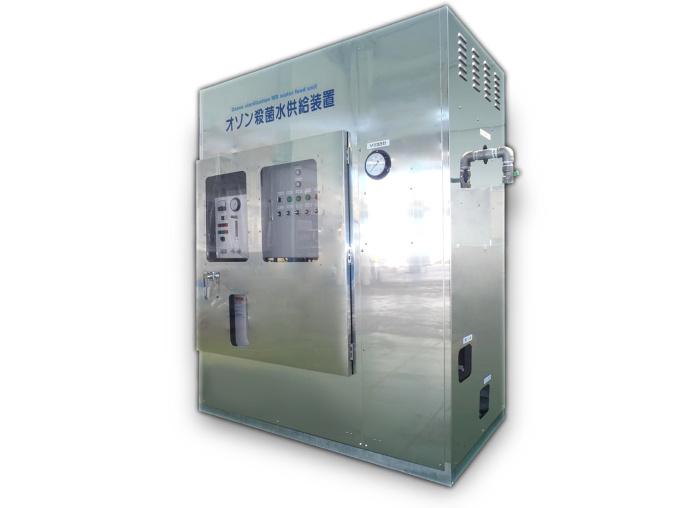 大容量オゾン溶解システム 京